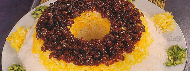 Barberry-Rice